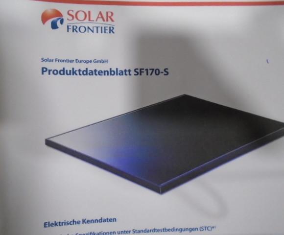 DSC01238